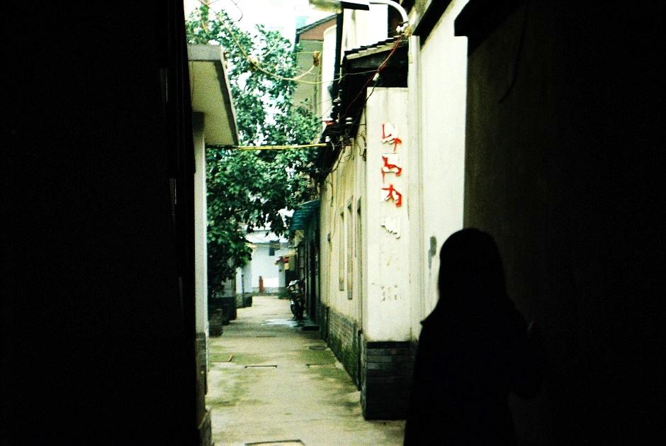 杭州一角2